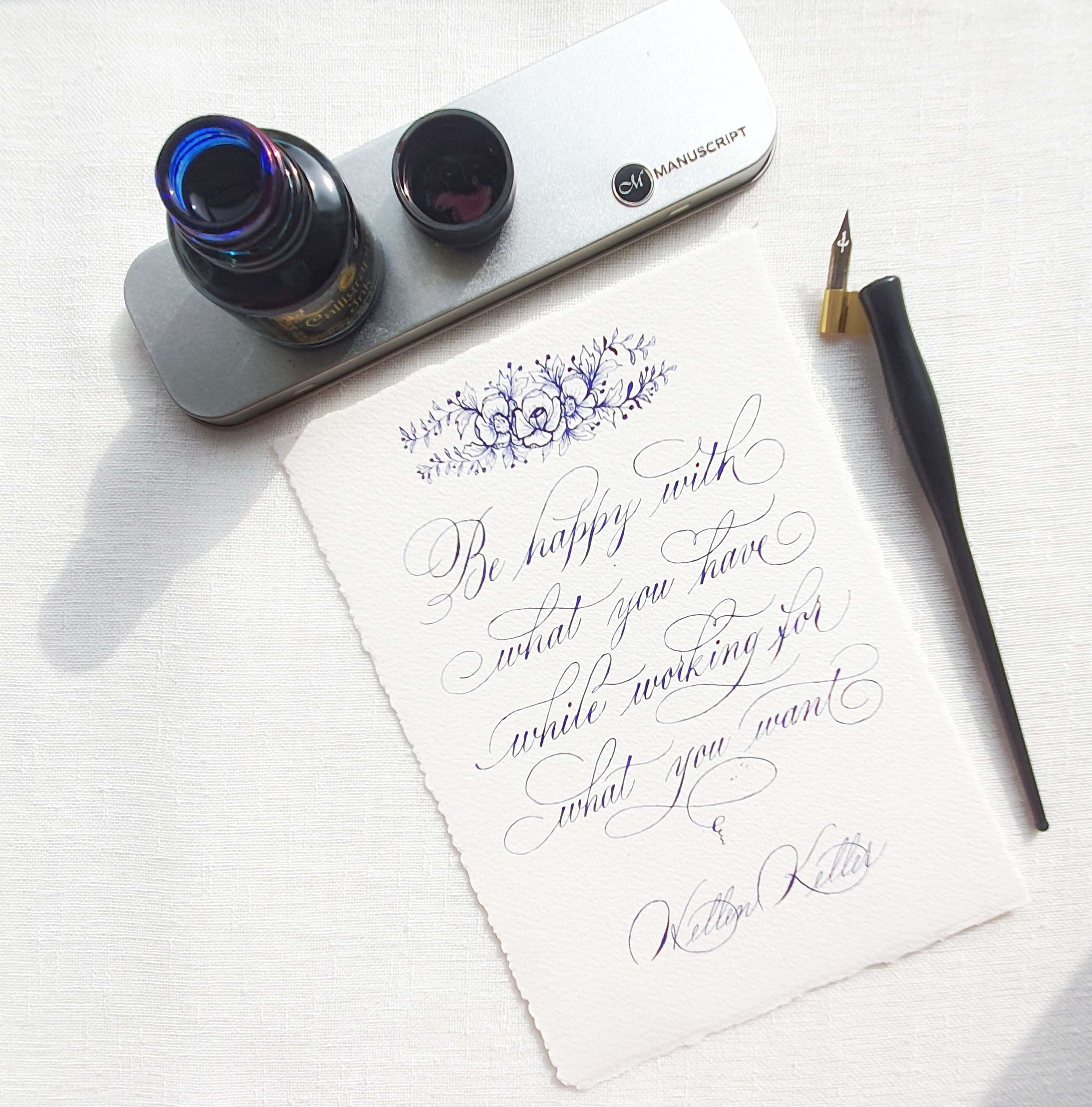 Create Your Own...Copperplate Flourished Illustration